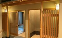 旅館のような和室のある施設のご紹介です。
